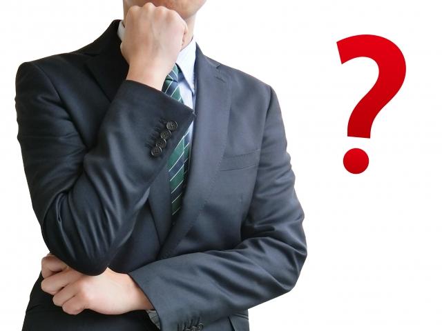 法定相続人の資格はどんなときになくなってしまうのか?