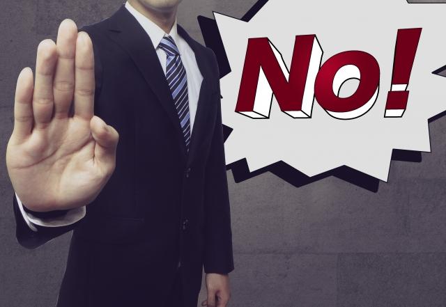 相続に関する依頼を専門家に拒否されたらどうすればいい?